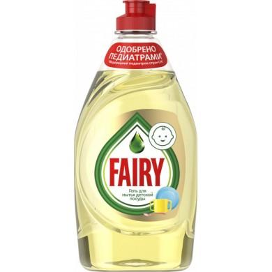 Засіб FAIRY для миття Дитячого посуду 450 мл*