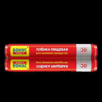 Плівка Бонус харчова п/е 20м (1шт)