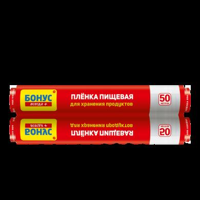 Плівка Бонус харчова п/е 50м (1шт)