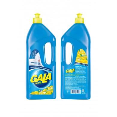 Засіб GALA для миття пос. Лимон 1000 мл