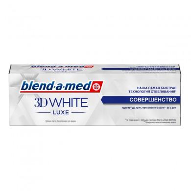 Зуб. паста BLEND-A-MED 3D White Luxe Досконалість  75 мл