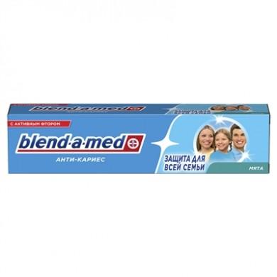 Зуб. паста BLEND-A-MED Анти-карієс Захист сім*я Мята 100 мл