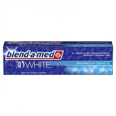 Зуб. паста BLEND-A-MED 3D White Арктична свіжість 100мл