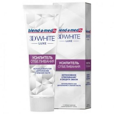 Зуб. паста BLEND-A-MED 3D White Luxe Підсилювач Відбіл.  75 мл