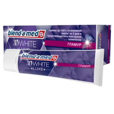 юЗуб. паста BLEND-A-MED 3D White Luxe Гламур 75 мл