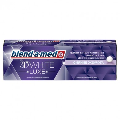 Зуб. паста BLEND-A-MED 3D White Luxe Pearl Glow 75 мл