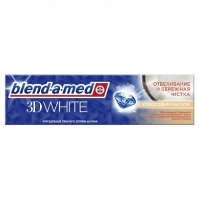 Зуб. паста BLEND-A-MED 3D White Luxe Відбіл.і глибока чистка з кокосовим маслом 100мл