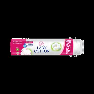 Ватні диски Lady Cotton 120+ (20шт)