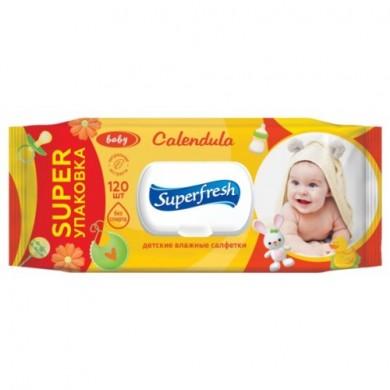 Вол.сер.Super Fresh Дитяча з клап. календула(120шт)