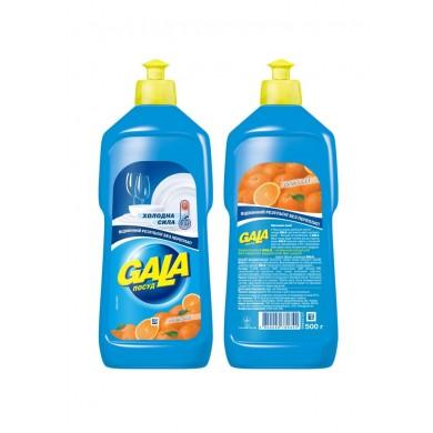 Засіб GALA для миття пос. Апельсин 500 мл