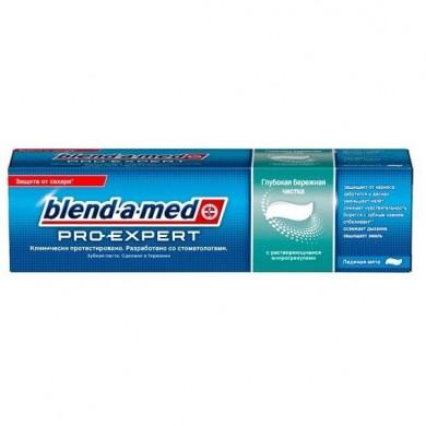 """Зуб. паста BLEND-A-MED ProExpert Глибоке та ніжне чищення Морозна м""""ята100мл"""