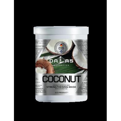 Маска косметична зміцнююча для блиску волосся з натур.кокосовою олією 500мл DALLAS COCONUT